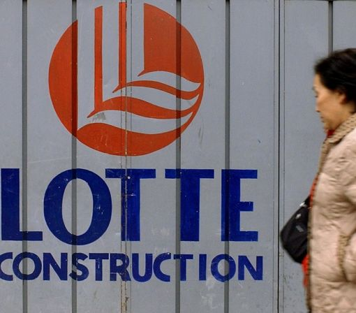 Lotte Group No. 2 found dead in apparent suicide