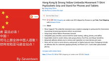 Chinese nationalists hijack pro-Hong Kong protest T-shirt listings on Amazon