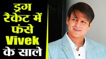 Vivek Oberoi's brother-in-law Aditya Alva house raid by police