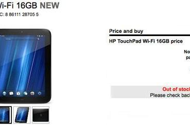 HP TouchPad fire sale spurs online sell out, brick-and-mortars may still carry stock (updated)