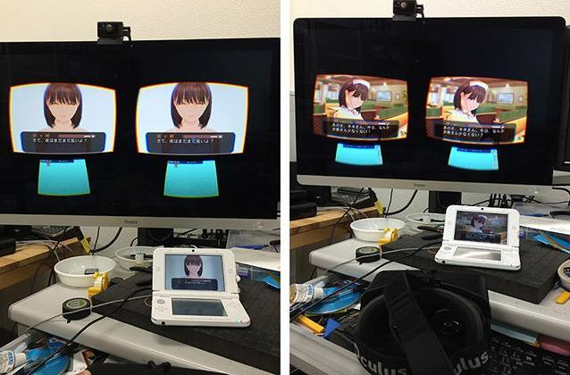 Play 3DS games on Oculus Rift (some assembly required)
