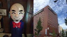 頭越禿越便宜 日本飯店推禿頭獨家優惠