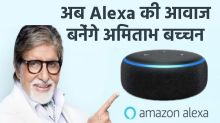Amitabh Bachchan will Become Alexa new Voice
