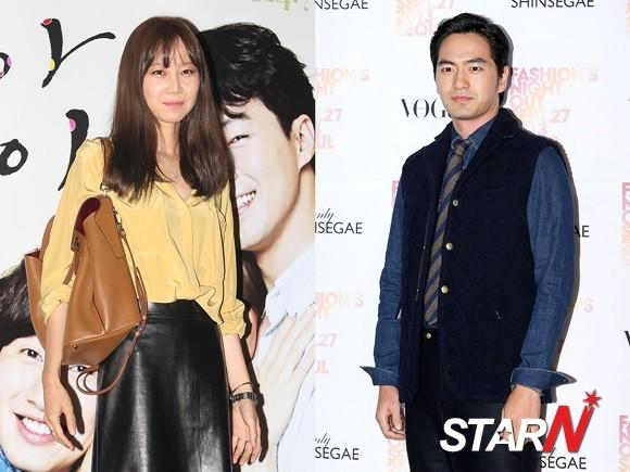 Gong hyo jin dating lee jin wook 2019