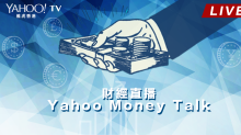 【MoneyTalk直播】利淡因素乍現  港股現暗湧?