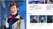 【發生咩事】日本網民搜尋《魔雪奇緣》「ハンス王子」 竟然係胡迪?