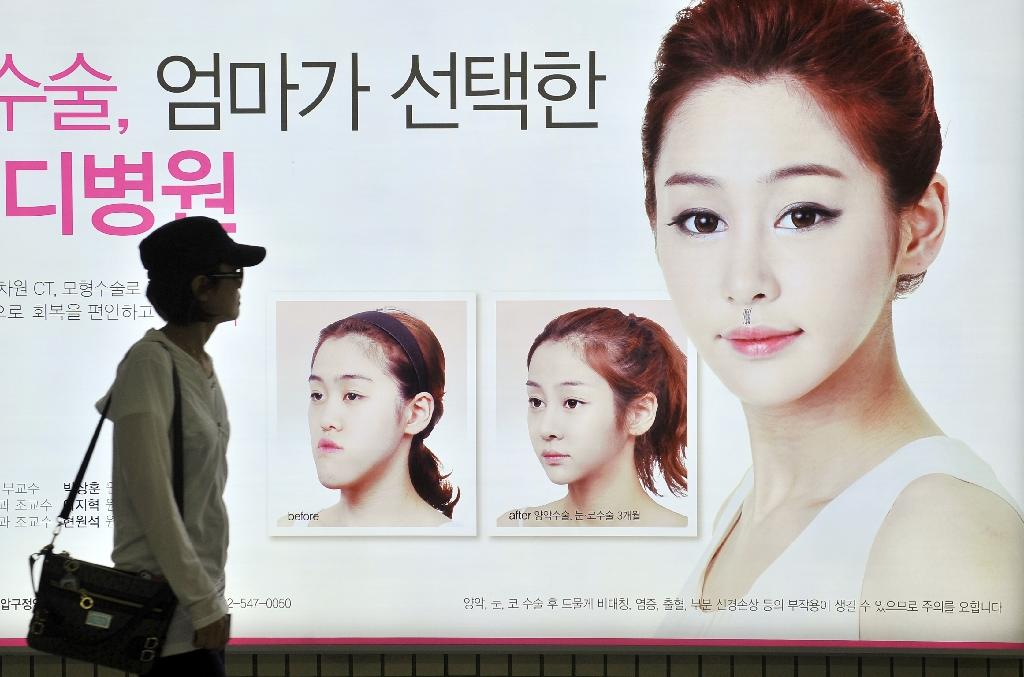 Demand for cosmetic surgery in Asia is exploding, practitioners say, driven by a rapidly growing middle class and a quest for more Caucasian features (AFP Photo/JUNG YEON-JE)