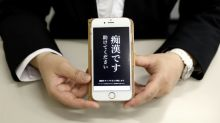 Aplicativo impede que japonesas sejam assediadas no metrô