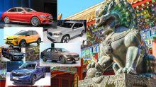 Auto China 2018: Die Neuheiten