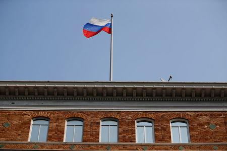 Russian flag waves in the wind on the rooftop of the Consulate General of Russia in San Francisco, California
