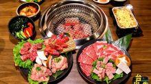 台南燒烤餐廳,炭火燒烤搭配頂級肉品,全牛套餐期間限定