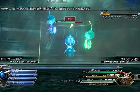 Final Fantasy XIII-2 DLC adds Ezios and UFOs