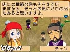Harvest Moon: The Island I Develop With You screens