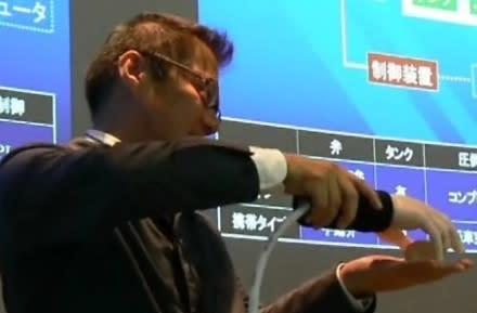 Robotic hand presented in Japan: death by Powerpoint