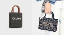 迷你手袋一見心動❤ 盤點Dior、Celine、Chloé、Gucci熱賣名牌新款