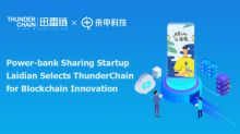 Power-bank Sharing Startup Laidian Selects ThunderChain for Blockchain Innovation