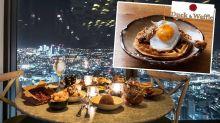 【中環美食】Duck & Waffle香港IFC開店!必試油封鴨腿窩夫+英式早午餐