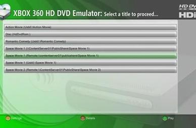 Xbox 360 HD DVD emulator drops from $2,999 to free