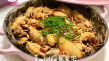 冬菇蟲草花杞子荷葉蒸雞(LC 26cm buffet )