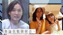 前無綫藝員陳積榮不敵癌魔 終年38歲