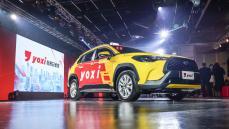 安全打車新選擇!和泰Yoxi計程車隊|品牌發佈會