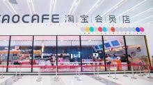搶先Amazon 無人超市杭州開業 大排長龍