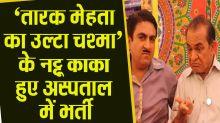 Taarak Mehta Ka Ooltah Chashmah' Fame Nattu Kaka hospitalised due to neck surgery