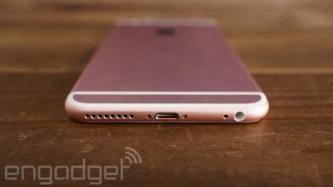 Apple eliminaría el puerto de auriculares en el próximo iPhone