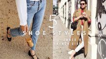 走起路來優雅又時尚之秘密:原來法國女生的鞋櫃裡都有這 5 款鞋子!