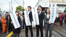 Record damages awarded over US army base noise in Japan