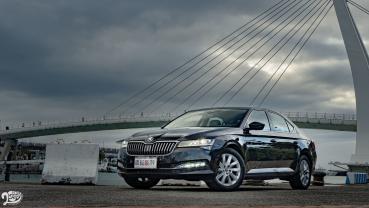 豪華經濟艙的好,Škoda Superb 菁英版知道
