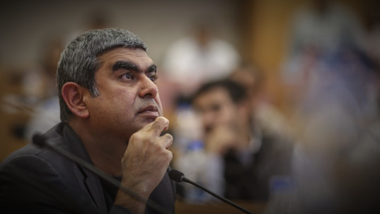 Infosys To Consider Share Buyback Proposal On August 19