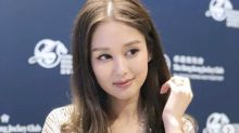 Eliza Sam on baby's gender: I want to be surprised!