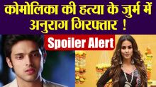 Kasautii Zindagii Kay 2: Anurag Basu to get arrested for killing Komolika | Show UPDATE