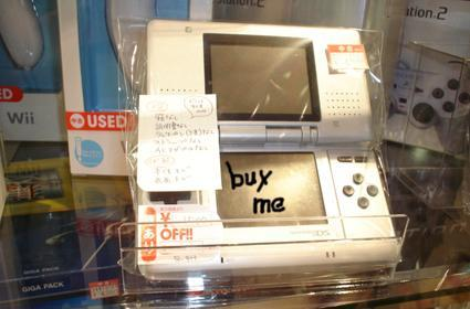 Sell your messed-up DS Phat in Japan