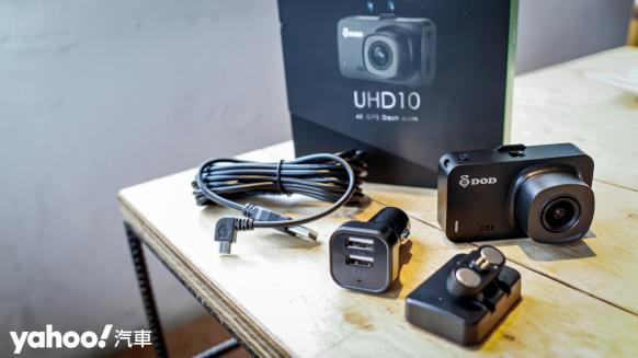 【開箱圖輯】以4K畫質和袖珍體型所打造科技光明燈!DOD UHD10行車記錄器開箱實測!