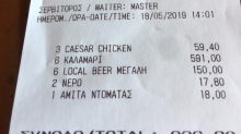 Tourists outraged by £700 bill for calamari and beers at 'rip-off' Mykonos restaurant