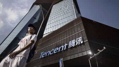 騰訊去年盈利升10% 末期息每股1港元