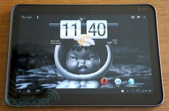 HTC Jetstream review