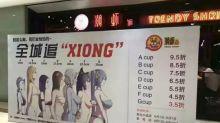 Restaurante chinês causa polêmica ao dar descontos de acordo com tamanho dos seios das clientes