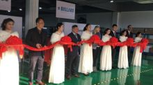 New Fuel Cell Engine Facility Commissioned in Shanghai