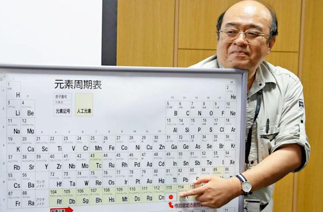 Chemists officially add new elements to the periodic table