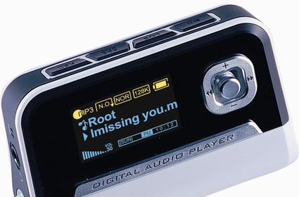 MobiBlu B153 audio player reviewed