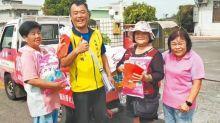 明華社區做綠能 賣電發重陽紅包