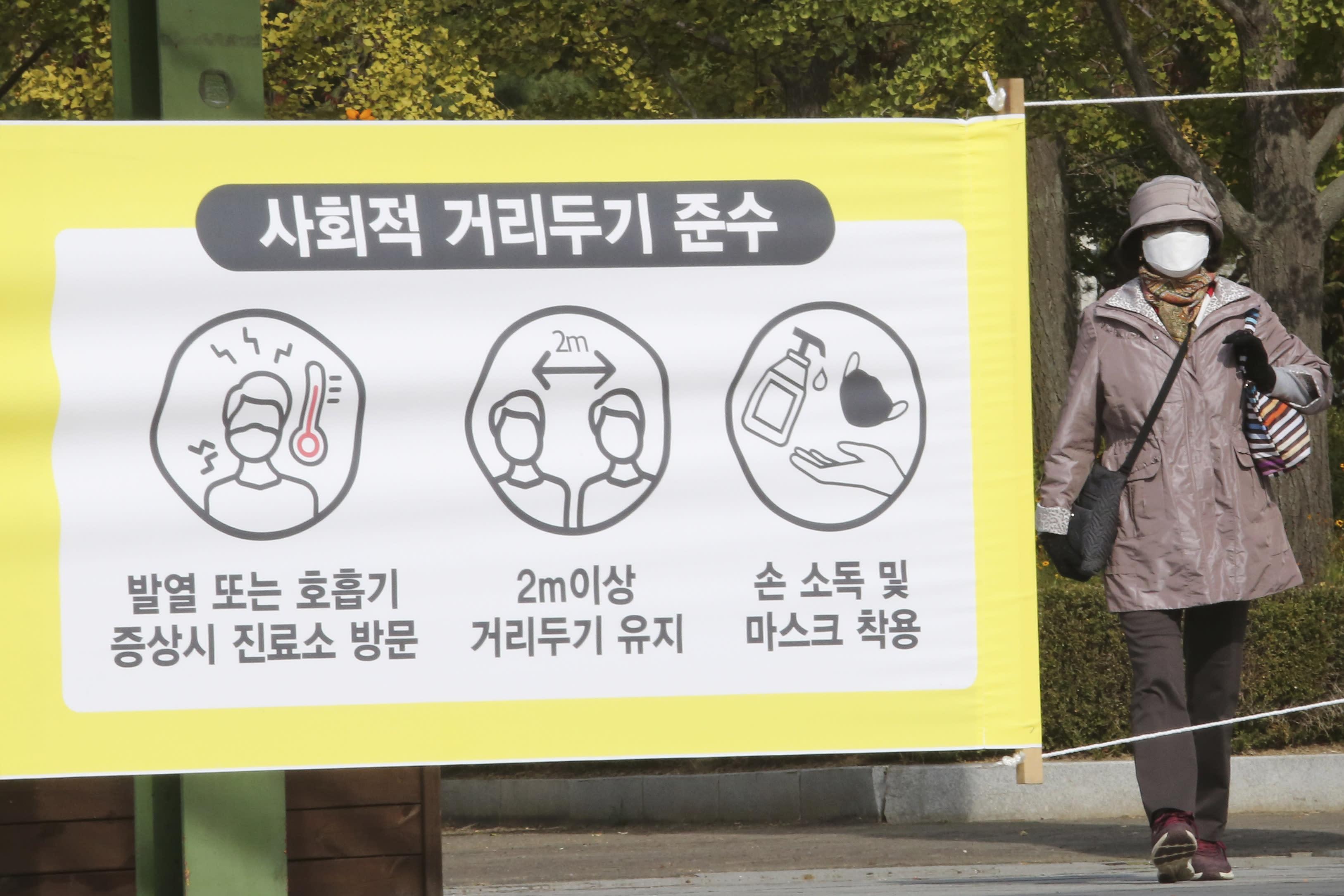 Asia Today: South Korea testing at hospitals, nursing homes