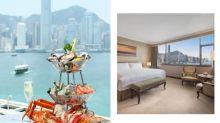 #HKStaycation 特輯:HK$1000 就能入住望著維港夕陽的房間,還加送電影套票和自助餐!