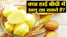 Is it safe to have Potatoes in High Blood Pressure
