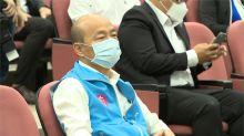 市長去哪兒?韓國瑜三天未公開行程惹議