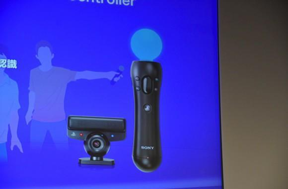 PS3 Motion Controller confirmed for next spring, finally ready for its close-ups