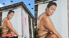 Curvy model sends positive message with revealing billboard: 'Being fat isn't a burden'